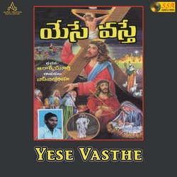 Yese Vasthe songs