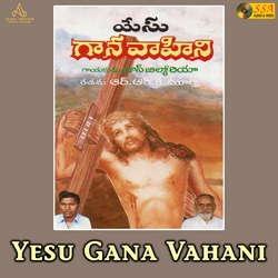 Yesu Gana Vahani songs