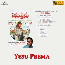 Yesu Prema songs