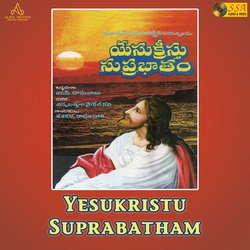 Yesukristu Suprabatham songs