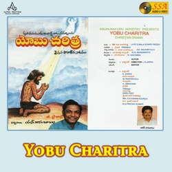 Yobu Charitra songs