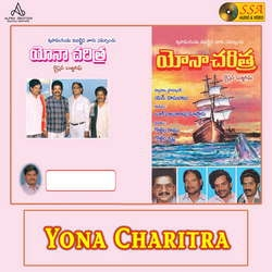Yona Charitra songs