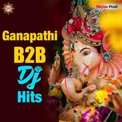 Ganapathi Dj Hits songs
