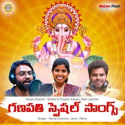Ganapathi Special songs
