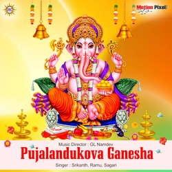 Pujalandukova Ganapayya songs