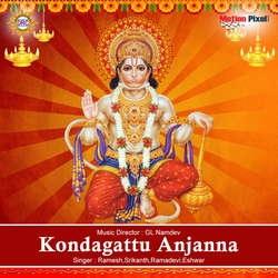 Kondagattu Anjanna songs