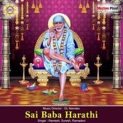 Sai Baba Harathi songs