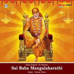 Listen to Sai Baba Mangalarathi songs from Sai Baba Mangalaharathi