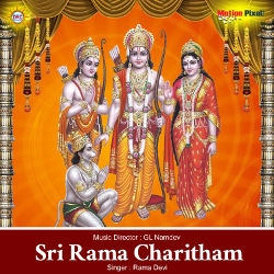 Sri Rama Charitham songs