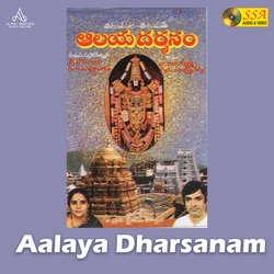 Aalaya Dharsanam songs