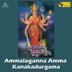 Ammalaganna Amma Kanakadurgama songs
