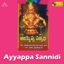 Listen to Chuda Chakkani songs from Ayyappa Sannidi