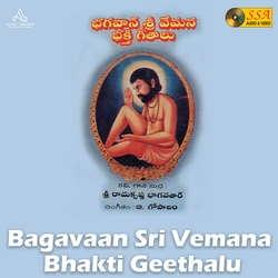 Bagavaan Sri Vemana Bhakti Geethalu songs