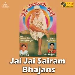 Jai Jai Sairam Bhajans songs
