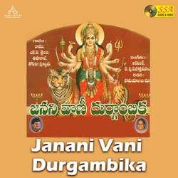 Janani Vani Durgambika songs