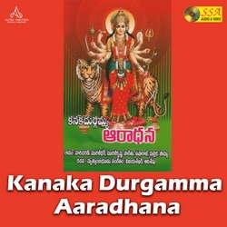 Kanaka Durgamma Aaradhana
