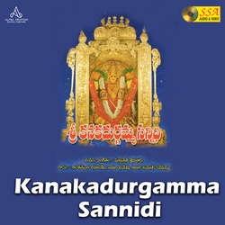 Kanakadurgamma Sannidi songs