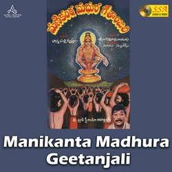 Manikanta Madhura Geetanjali songs