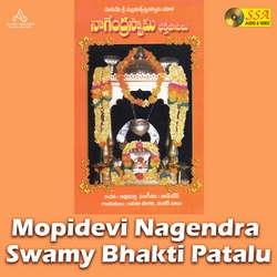 Mopidevi Nagendra Swamy Bhakti Patalu songs
