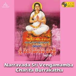 Narravada Sri Vengamamba Charita Burrakatha songs