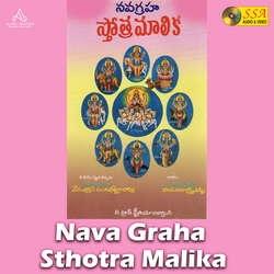 Nava Graha Sthotra Malika songs