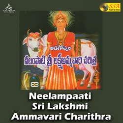 Neelampaati Sri Lakshmi Ammavari Charithra songs