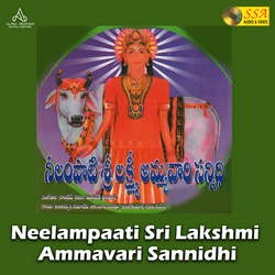 Neelampaati Sri Lakshmi Ammavari Sannidhi songs