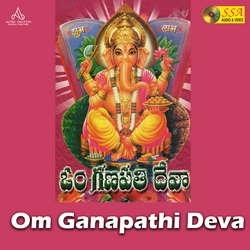 Om Ganapathi Deva songs