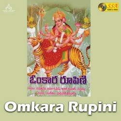 Listen to Indrakiladhripaina songs from Omkara Rupini