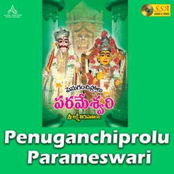 Penuganchiprolu Parameswari songs