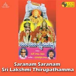 Saranam Saranam Sri Lakshmi Thirupathamma songs