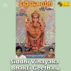 Siddhi Vinayaka Bhakti Geethalu songs