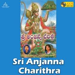 Sri Anjanna Charithra songs