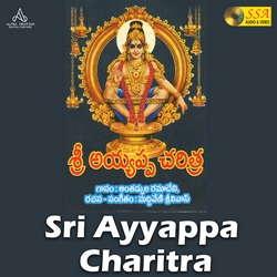 Sri Ayyappa Charitra songs