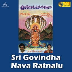 Sri Govindha Nava Ratnalu songs