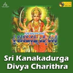 Sri Kanakadurga Divya Charithra songs