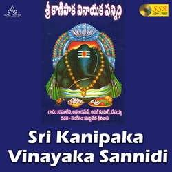 Listen to Aapada Mokkula songs from Sri Kanipaka Vinayaka Sannidi