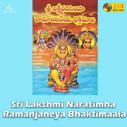 Sri Lakshmi Narasimha Ramanjaneya Bhaktimaala songs