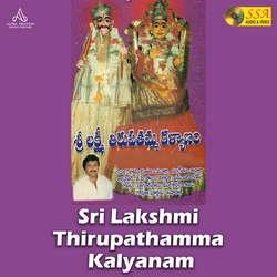 Sri Lakshmi Thirupathamma Kalyanam songs