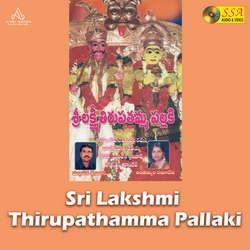 Sri Lakshmi Thirupathamma Pallaki songs