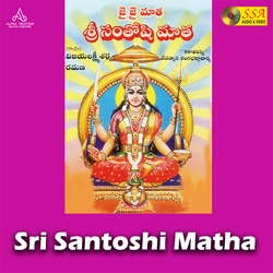 Sri Santoshi Matha songs