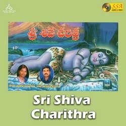 Sri Shiva Charithra songs