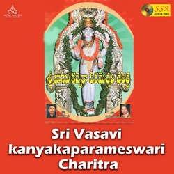 Sri Vasavi Kanyakaparameswari Charitra songs