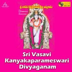 Sri Vasavi Kanyakaparameswari Divyaganam songs