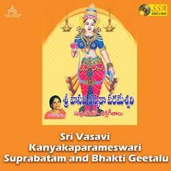 Sri Vasavi Kanyakaparameswari Suprabatam And Bhakti Geetalu songs