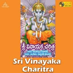 Sri Vinayaka Charitra songs