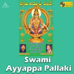 Swami Ayyappa Pallaki songs