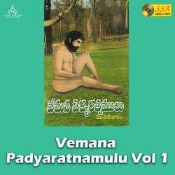 Vemana Padyaratnamulu - Vol 1 songs