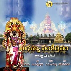 Atthivarada songs