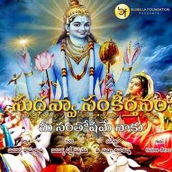 Mee Santhoshame songs